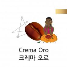 [클래식원두] 크레마오로1kg