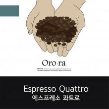 [클래스원두] 에스프레소 콰트로 1kg
