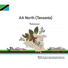 AA North (Tanzania)