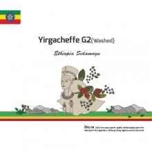 Yirgacheffe G2(Washed)