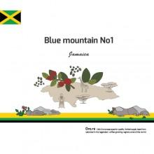 [Jamaica] Bluemountain N0.1