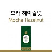 [티모네] 모카 헤이즐넛 340g