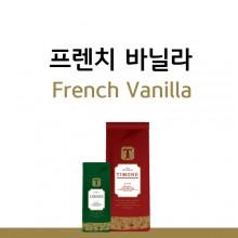 [티모네] 프렌치바닐라 1kg