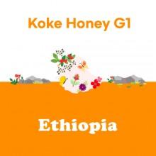 [에티오피아] Koke Honey G1