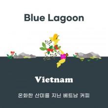 [베트남] Blue Lagoon